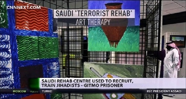 Saudi rehab centre used to recruit & train jihadists